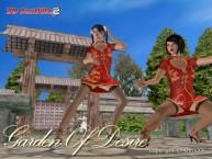 3D SexVilla 2 - Garden of Desire